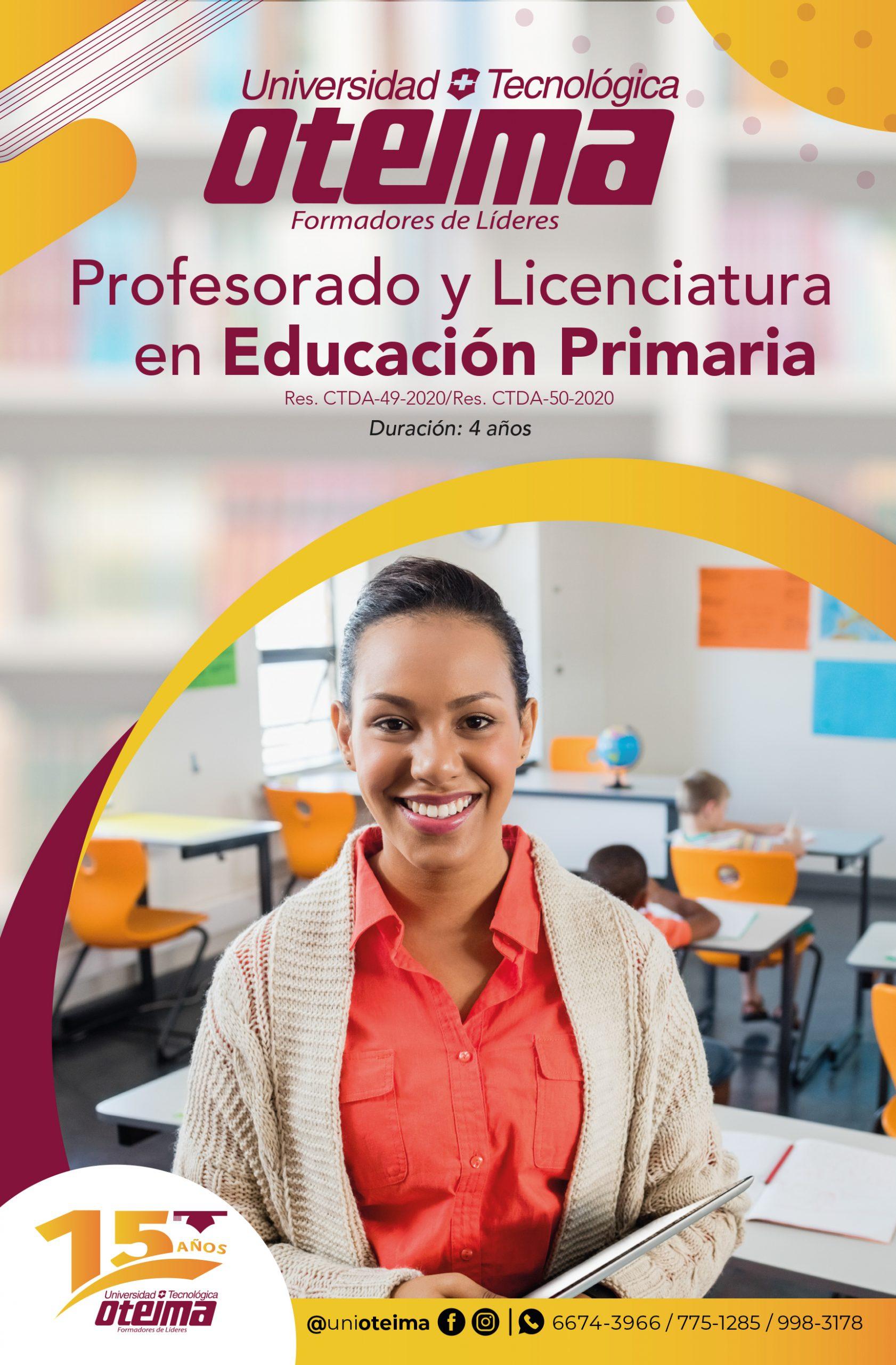 TIRO - EDUCACIÓN PRIMARIA